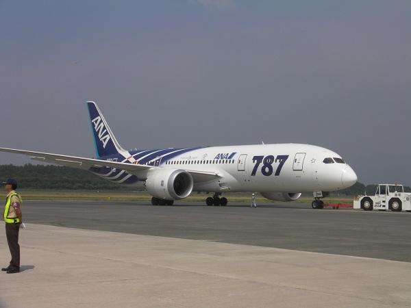 Boeing787 Dreamliner